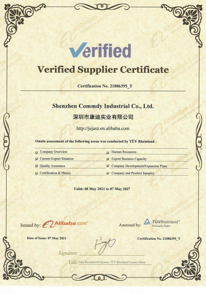 Certificate of LED light supplier